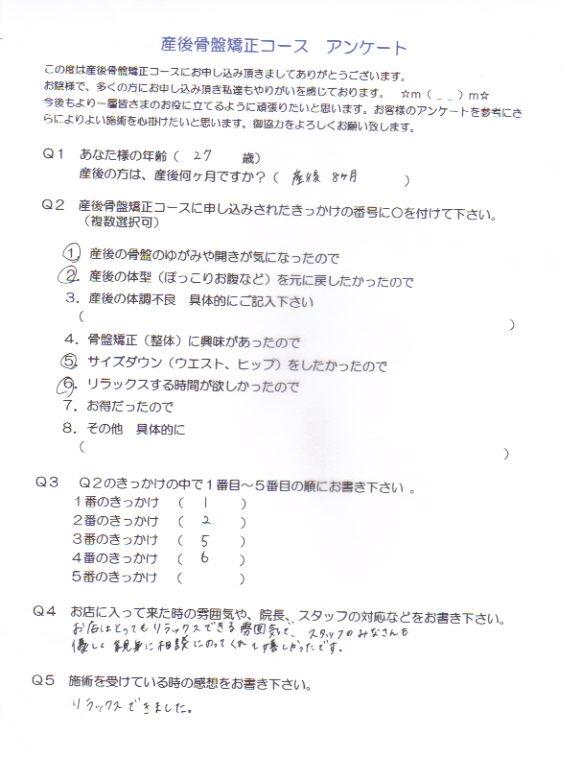 sg-isikawa1.jpg