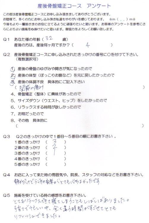 sg-miyagawahitomi1.jpg