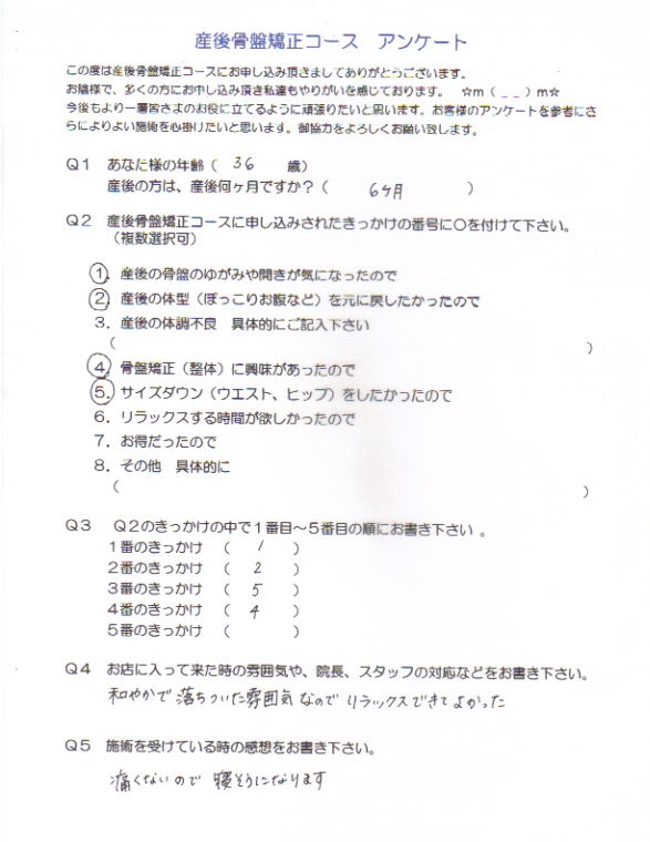 sg-nakagawa1.jpg