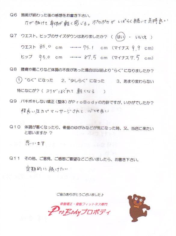 sg-nakagawa2.jpg