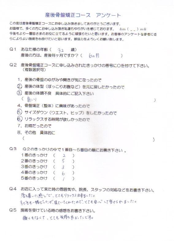 sg-nakajima1.jpg