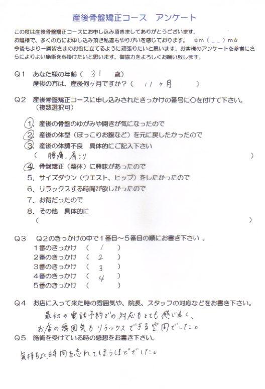 sg-nakanishi1.jpg