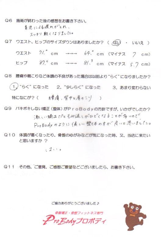 sg-nakanishi2.jpg