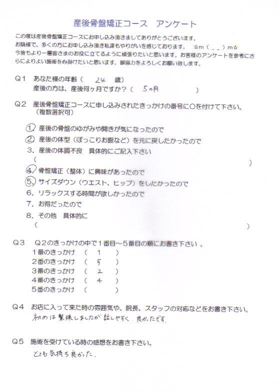 sg-nakazawa1.jpg