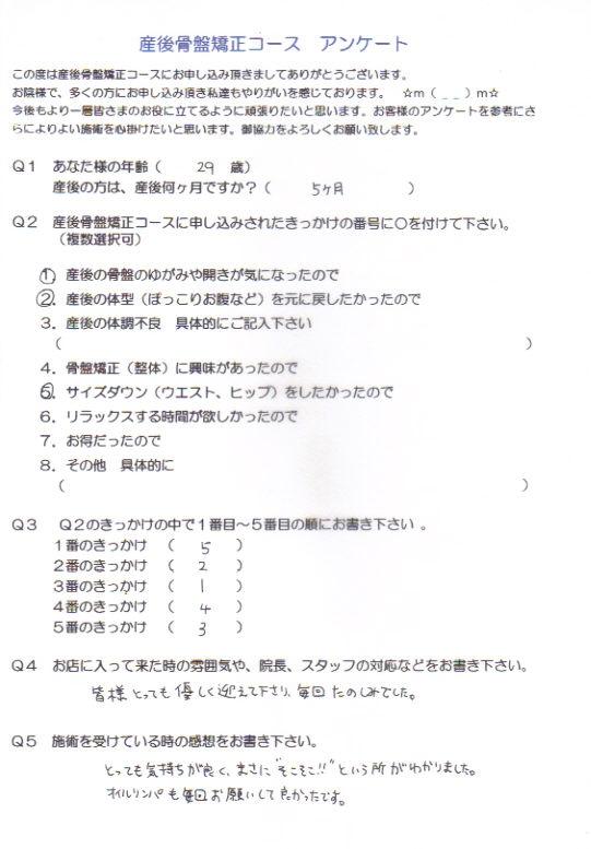 sg-oohinata1.jpg