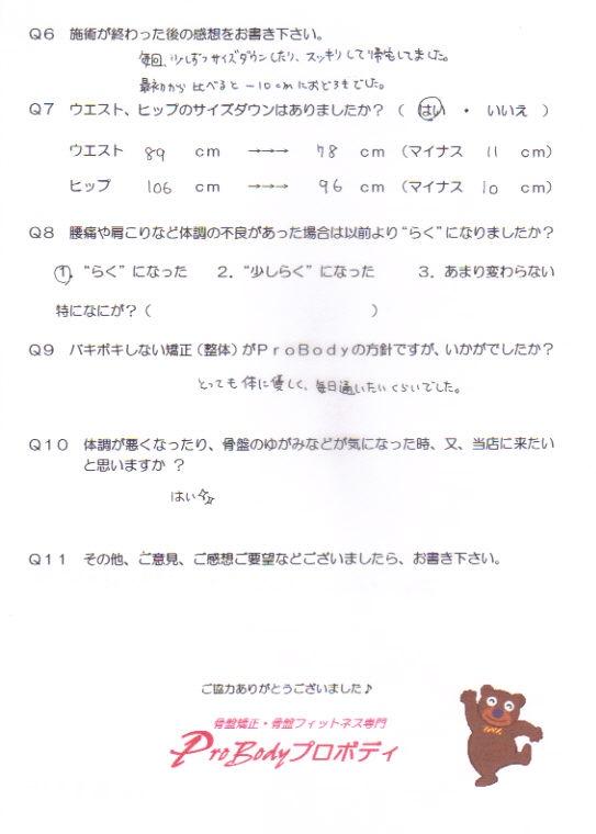sg-oohinata2.jpg