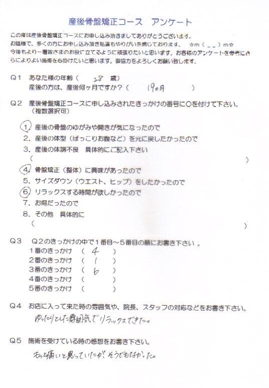 sg-ookawa1.jpg