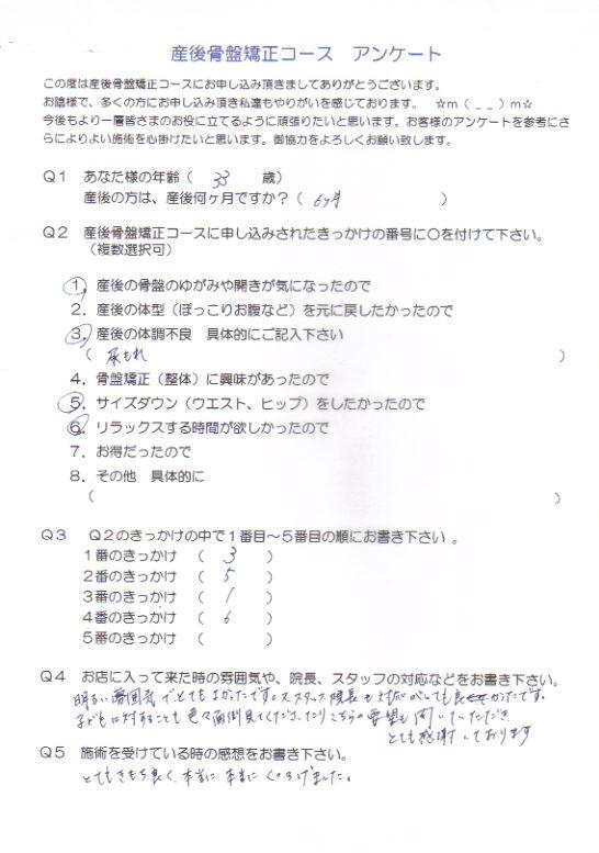 sg-shibata1.jpg