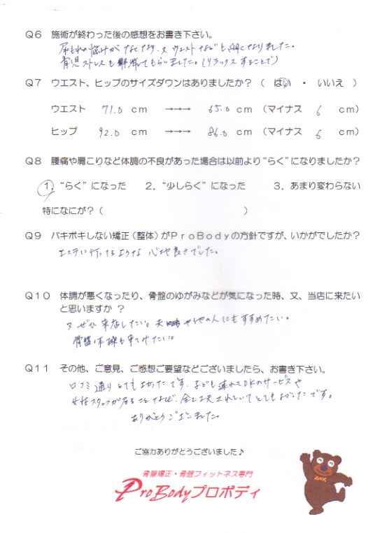 sg-shibata2.jpg