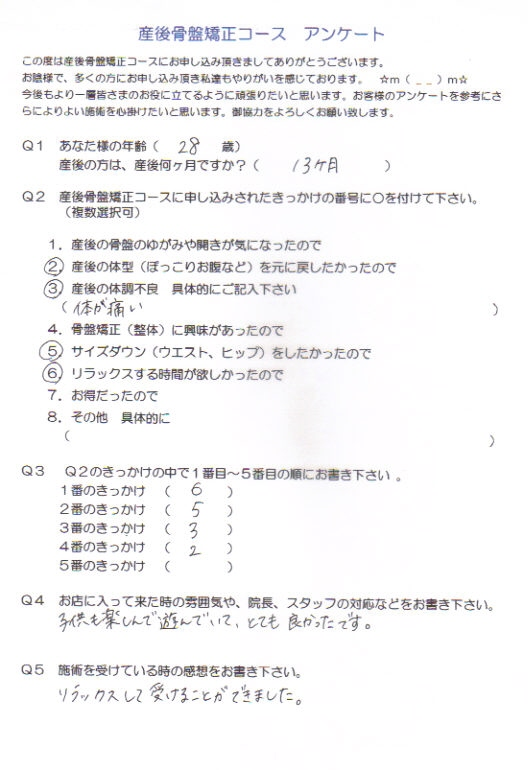 sg-takahashi1.jpg