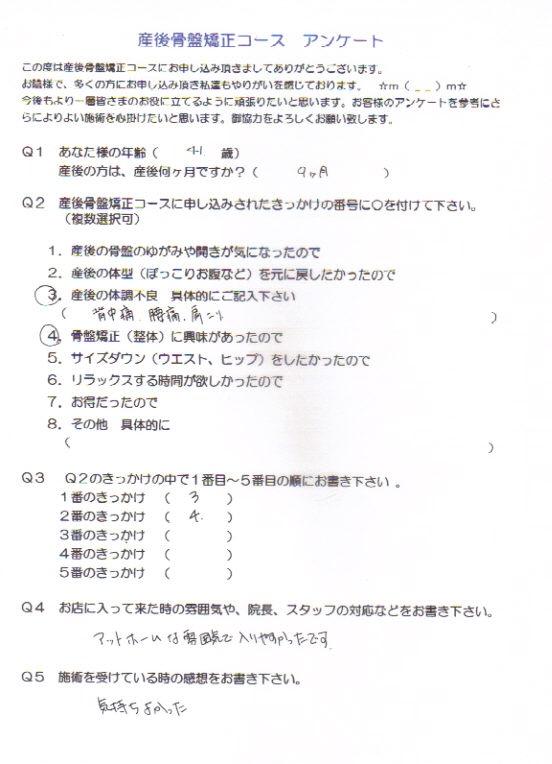 sg-yamashita1.jpg