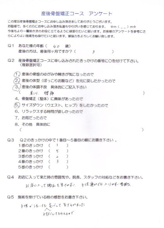 sg-yoshihara1.jpg