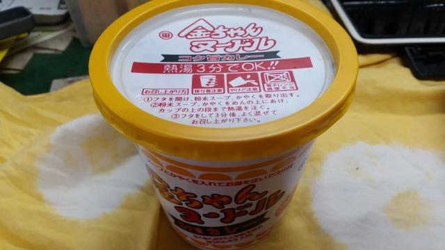 6.24金ちゃんヌードル
