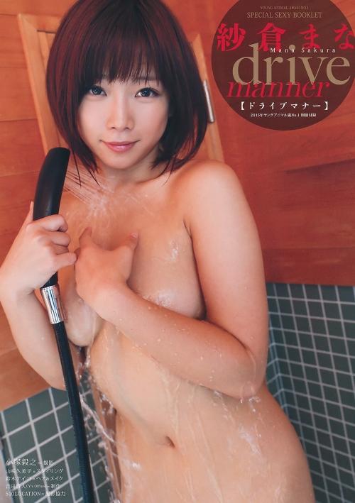 紗倉まな Fカップ AV女優 22