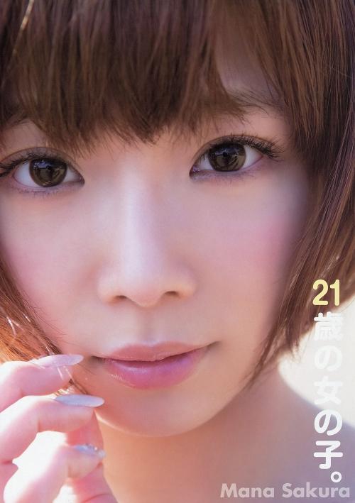 紗倉まな Fカップ AV女優 35