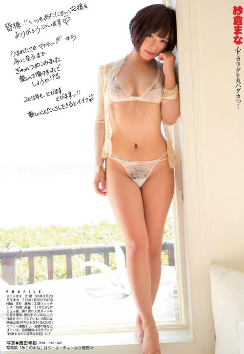 黒髪 美少女 ヌード  14