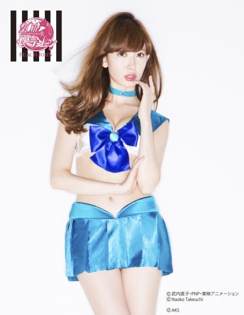 小嶋陽菜 こじはる AKB48 セラムン ランジェリー 10