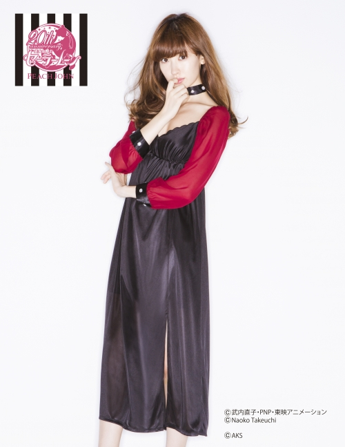 小嶋陽菜 こじはる AKB48 セラムン ランジェリー 14