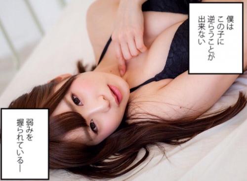 逢坂愛 Dカップ コスプレイヤー グラビア 自画撮り 01