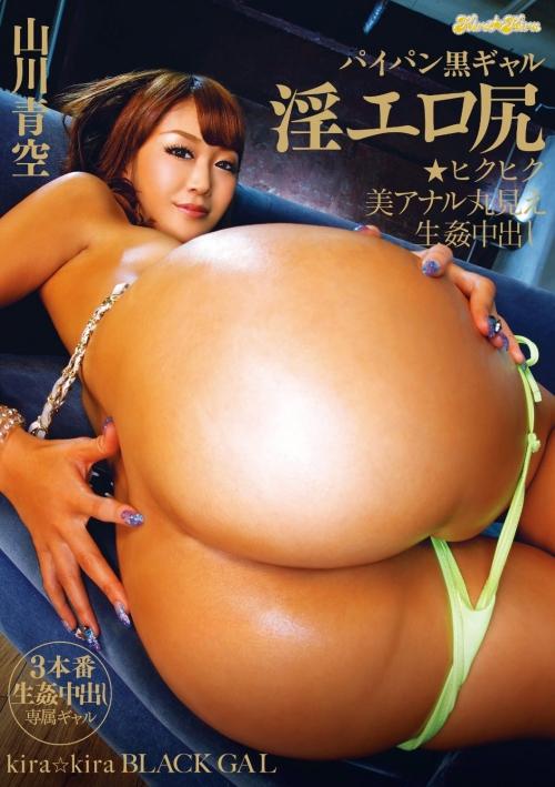AV女優 ギャル 日焼け 47