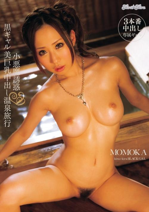 AV女優 ギャル 日焼け 54