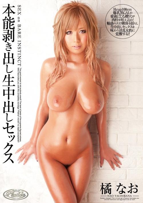 AV女優 ギャル 日焼け 60