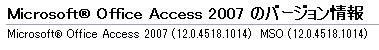Access_2007_print_preview_pdf_02