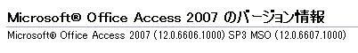 Access_2007_print_preview_pdf_03