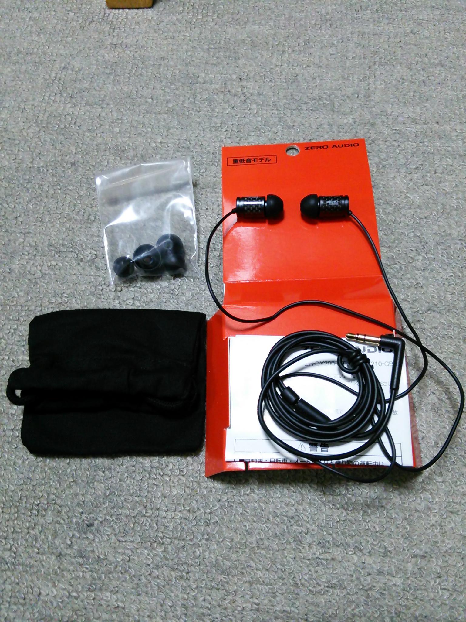 ZH-DX210-CB_01