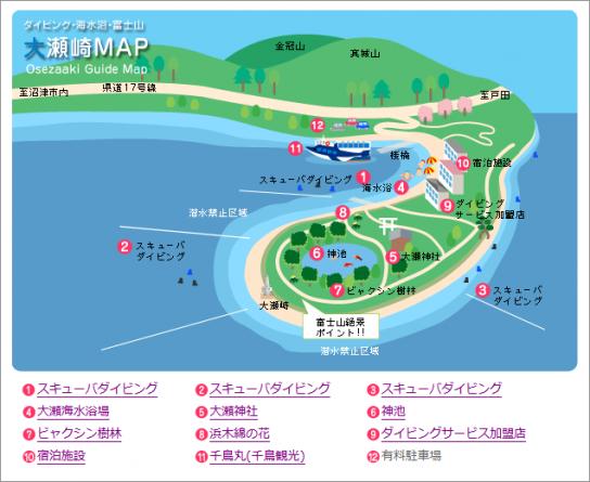 大瀬崎MAP