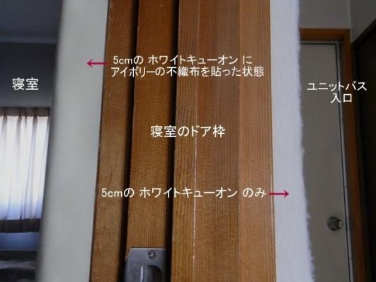 G0134.jpg
