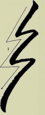 raku5.jpg