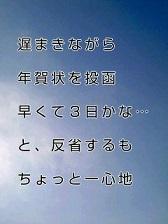 KC3Z00190001 (3)-1