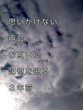 KC3Z01600001 (2)-1