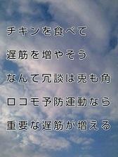 KC3Z01730001 (2)-1