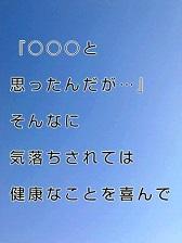 KC3Z00590001 (2)-1