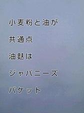 KC3Z019300010001 (2)-1