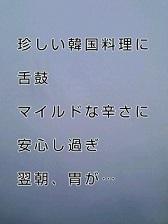 KC3Z02410001 (2)-1