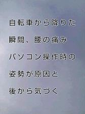 KC3Z02580001 (3)-1