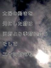 KC3Z01570001 (2)-1