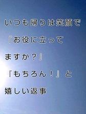 KC3Z01700001 (2)-1