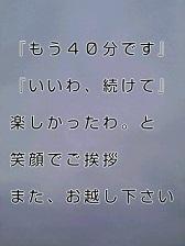 KC3Z03730001 (3)-1