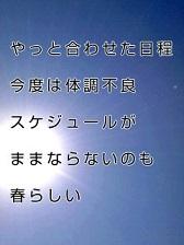 KC3Z00530001 (4)-1