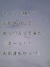 KC3Z00770001 (3)-1