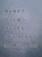 KC3Z00070002-1.jpg