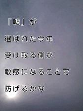 KC3Z01450003-1.jpg