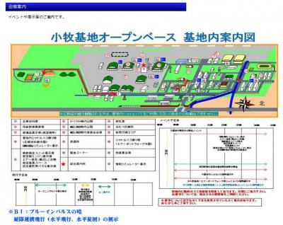 komaki2_convert_20150317054348.jpg