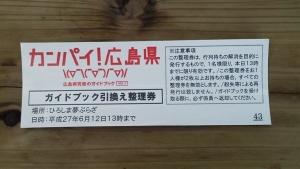 DCIM0146.jpg