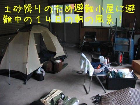 2013071411000.jpg