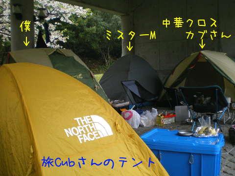 2015040909.jpg